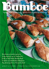cover nr1, 2005
