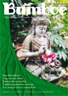 cover nr2, 2005