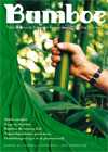 cover nr3, 2005