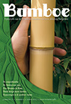 cover nr2, 2007